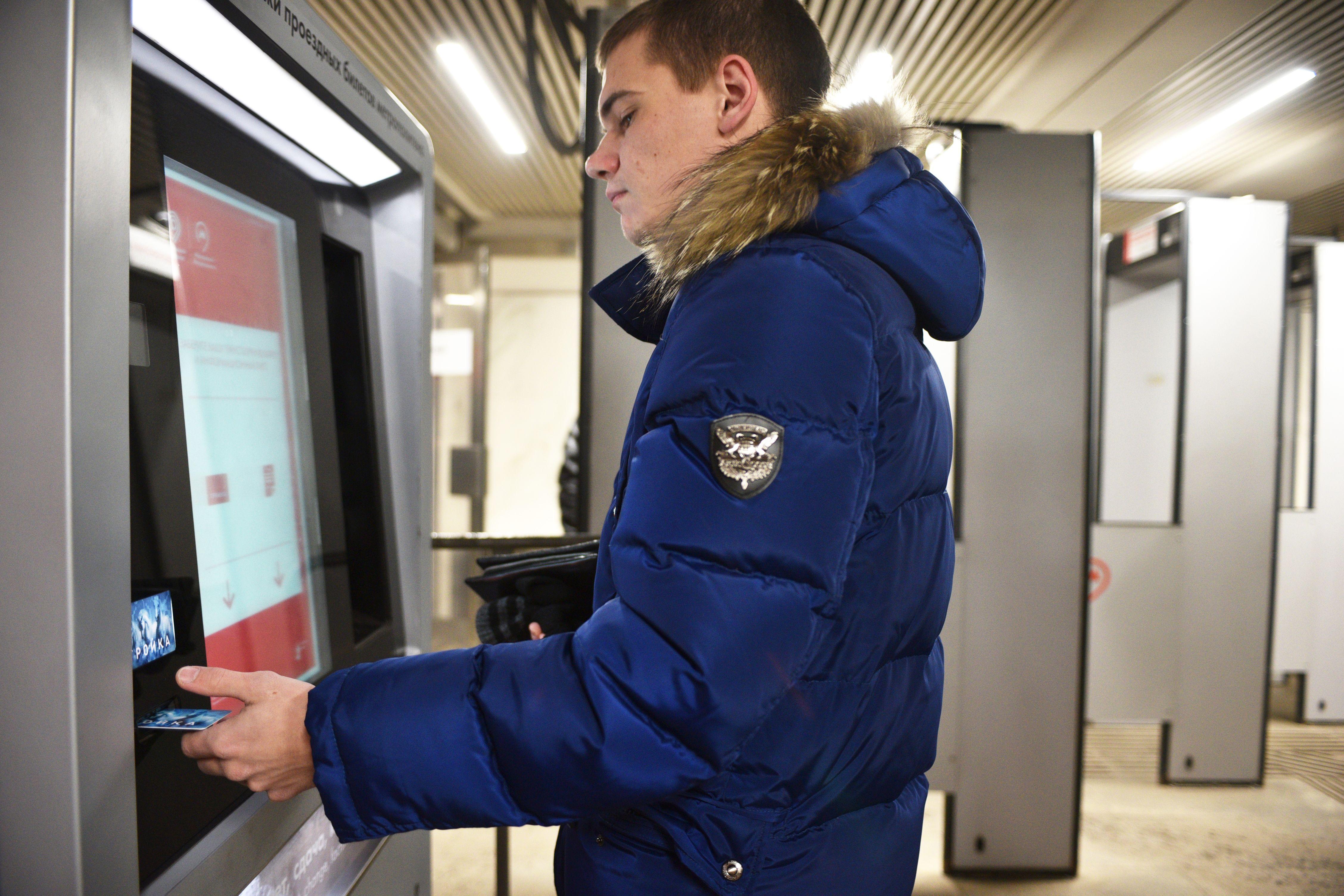 Москвичи получат 70 новых билетных автоматов