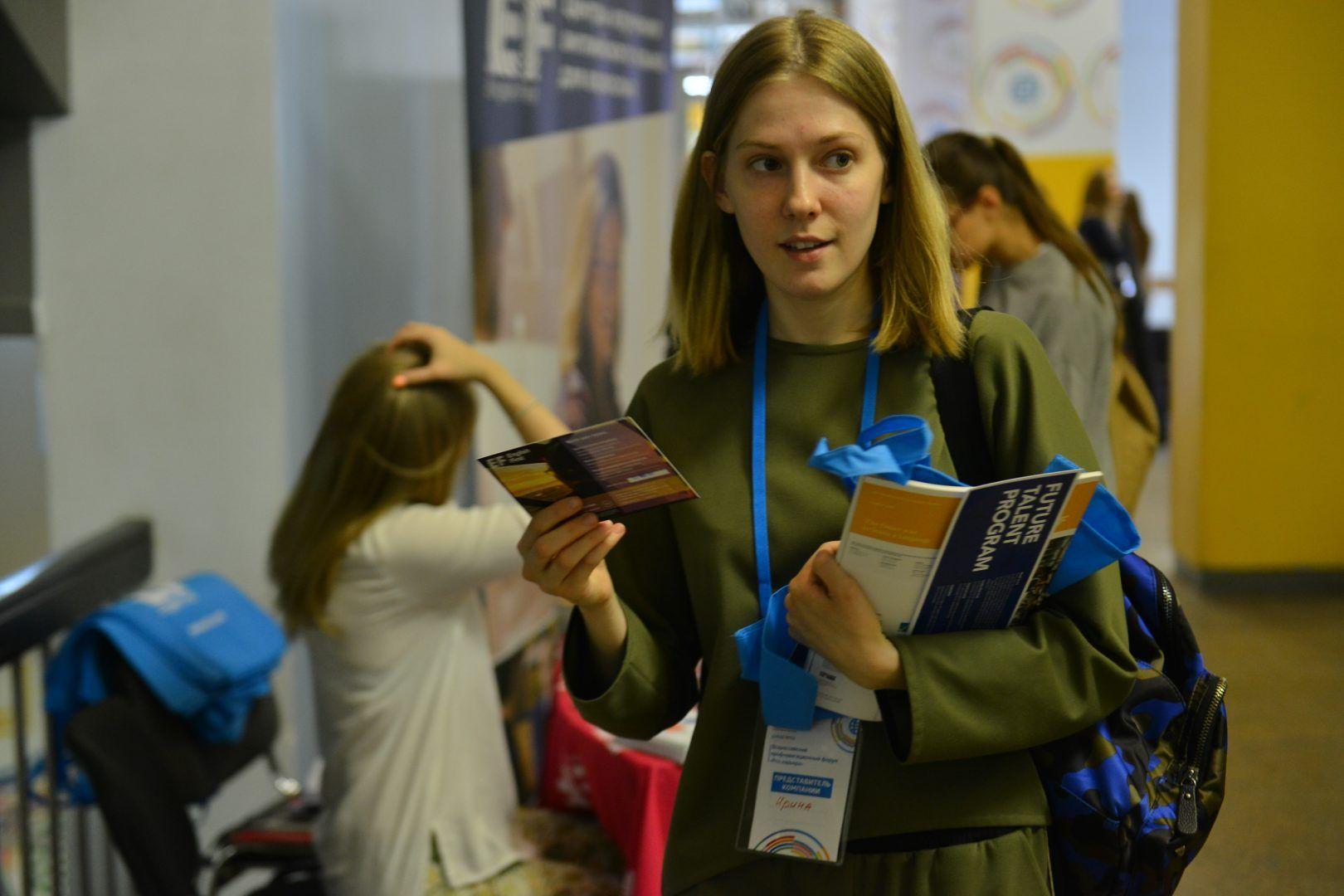 День профориентации и карьеры пройдет в столице. Фото: архив, «Вечерняя Москва»