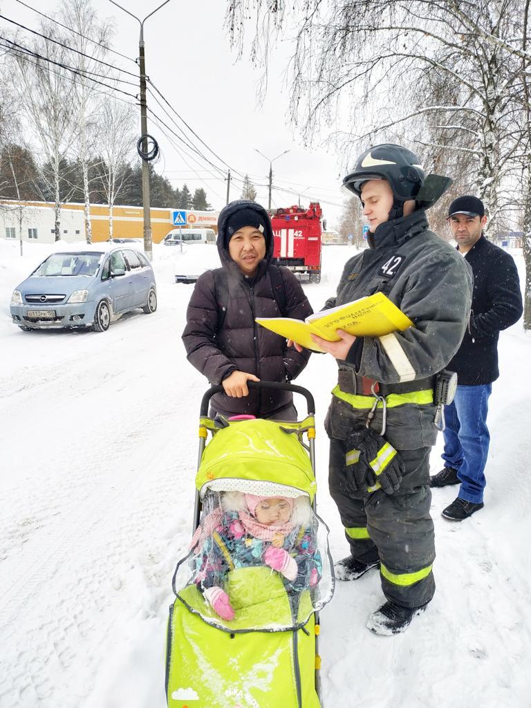 МЧС предупреждает: Соблюдайте правила пожарной безопасности в зимний период, сохраните себе жизнь