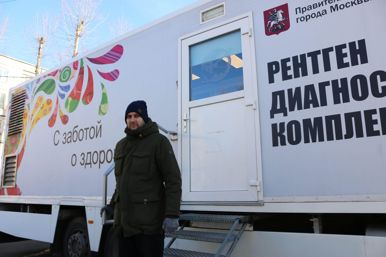 Жители Рязановского смогут посетить рентгенолога