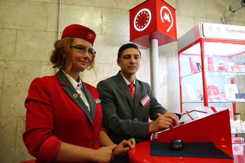 Недельная распродажа пройдет в метро Москвы