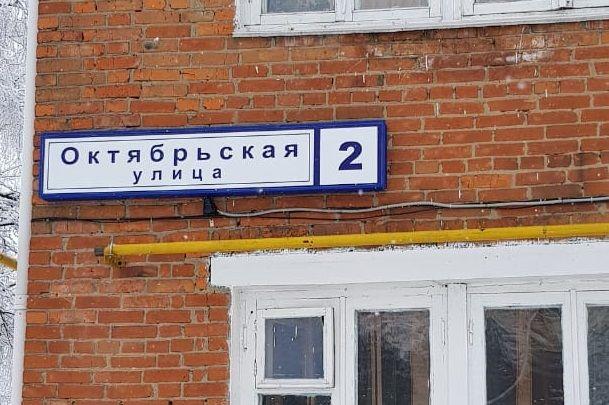 Подрядчики закончили первый этап замены газопровода в доме Кленовского