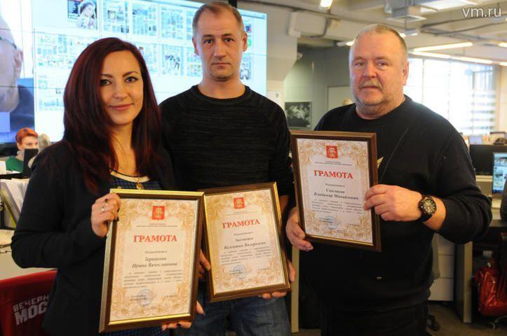 Сотрудников газеты «Новые округа» наградили за проделанную работу
