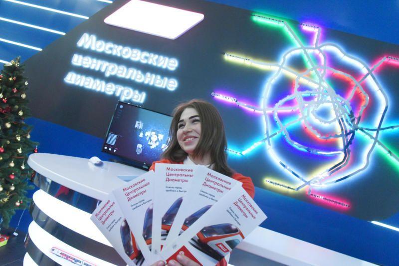 Квест «Герой Московских центральных диаметров» пройдет в столице
