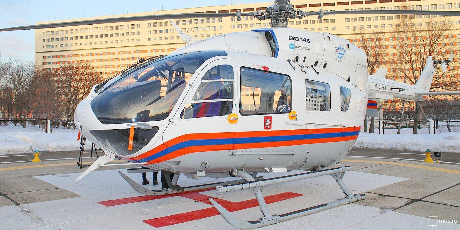 При больнице имени С.С. Юдина начал круглосуточно дежурить медицинский вертолет. Фото: Пресс-служба Управления по ТиНАО Департамента ГОЧСиПБ