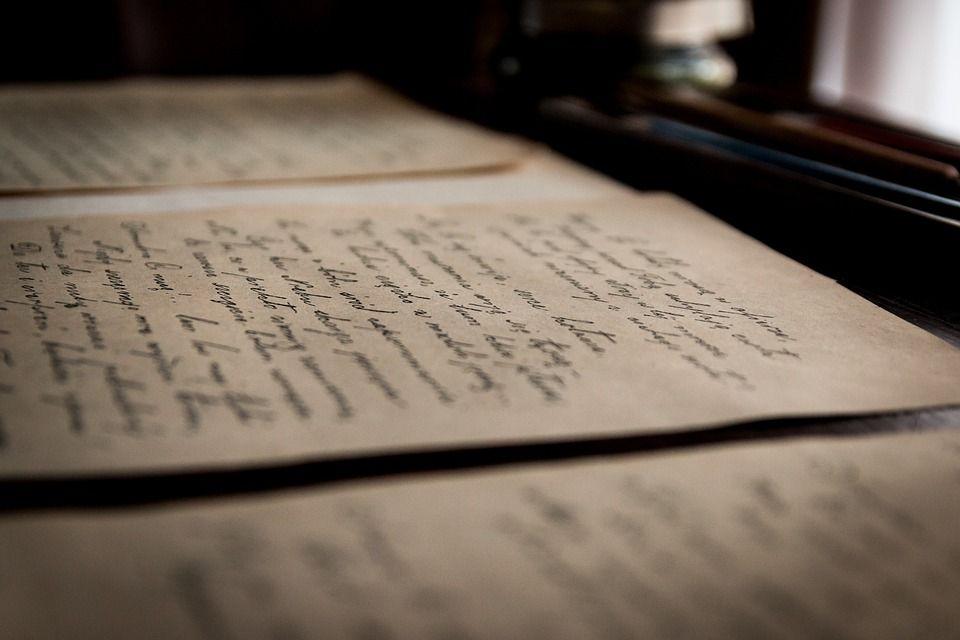 Личные письма Моцарта прочитают во Внуковском. Фото: Pixabay. com