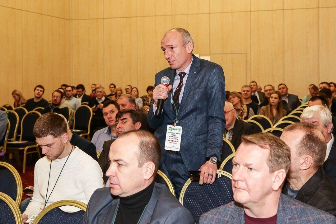 Московские спасатели приняли участие в форуме «Технологии безопасности»