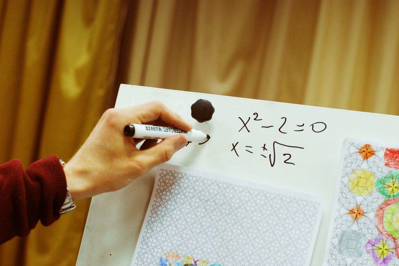Свои математические способности можно будет проверить в Троицке