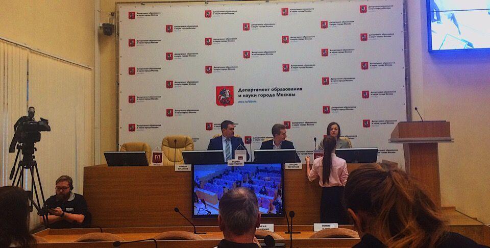 Проведение государственных экзаменов в 2019 году обсудили в рамках пресс-конференции