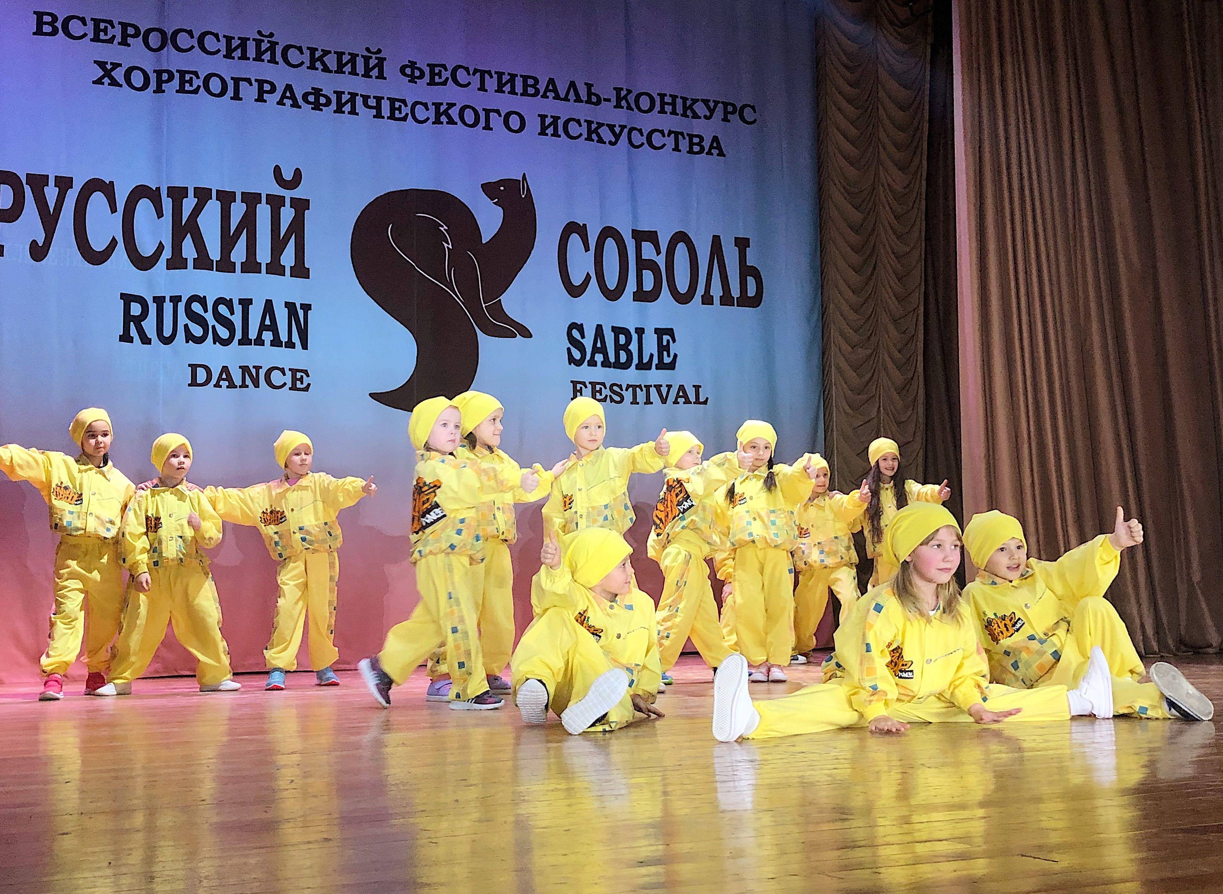 Студия современного танца с номером «Kids style». Фото: Анастасия Аброськина
