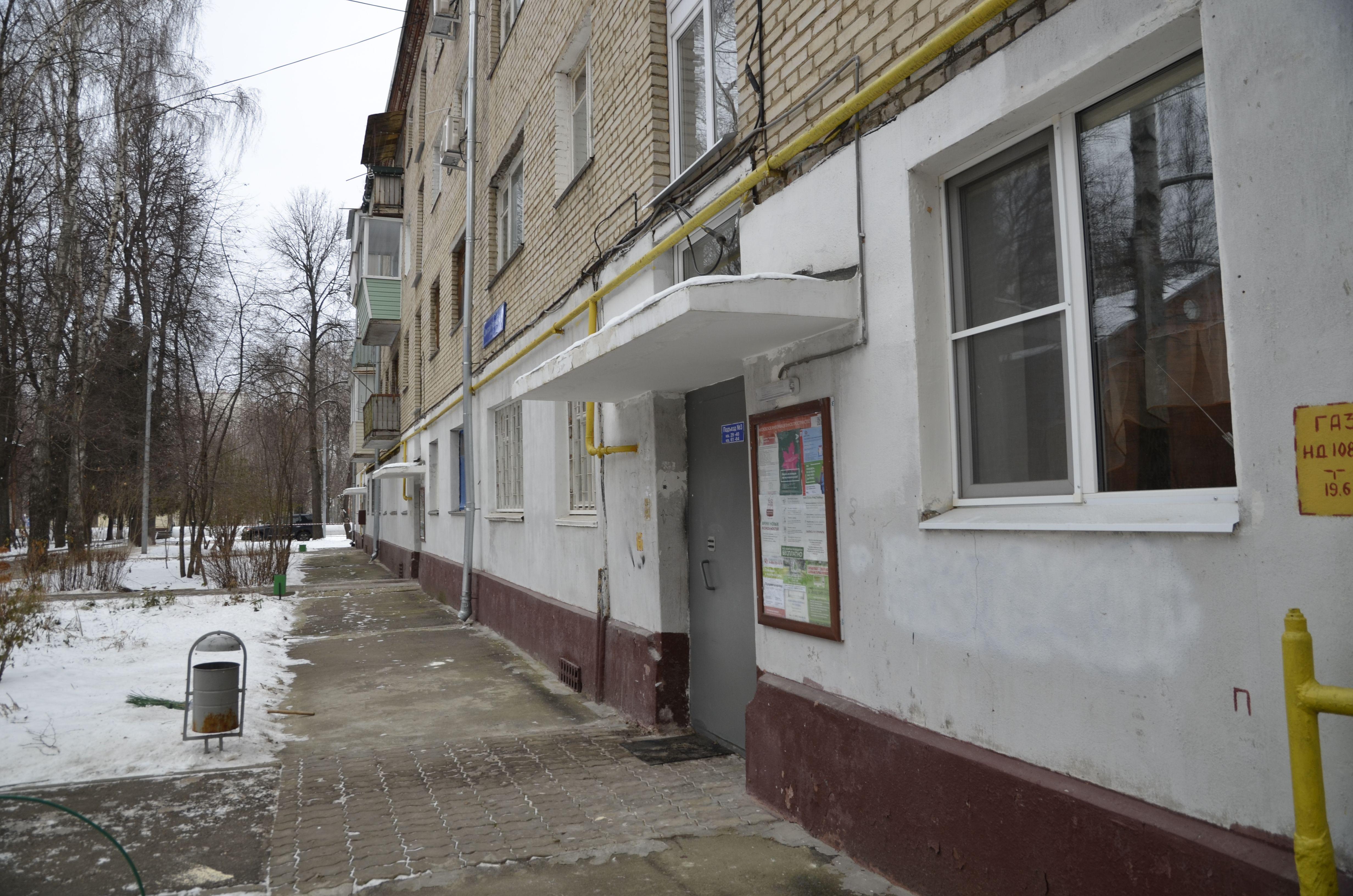 Цоколи и отмостки в двух жилых домах отремонтируют во Внуковском