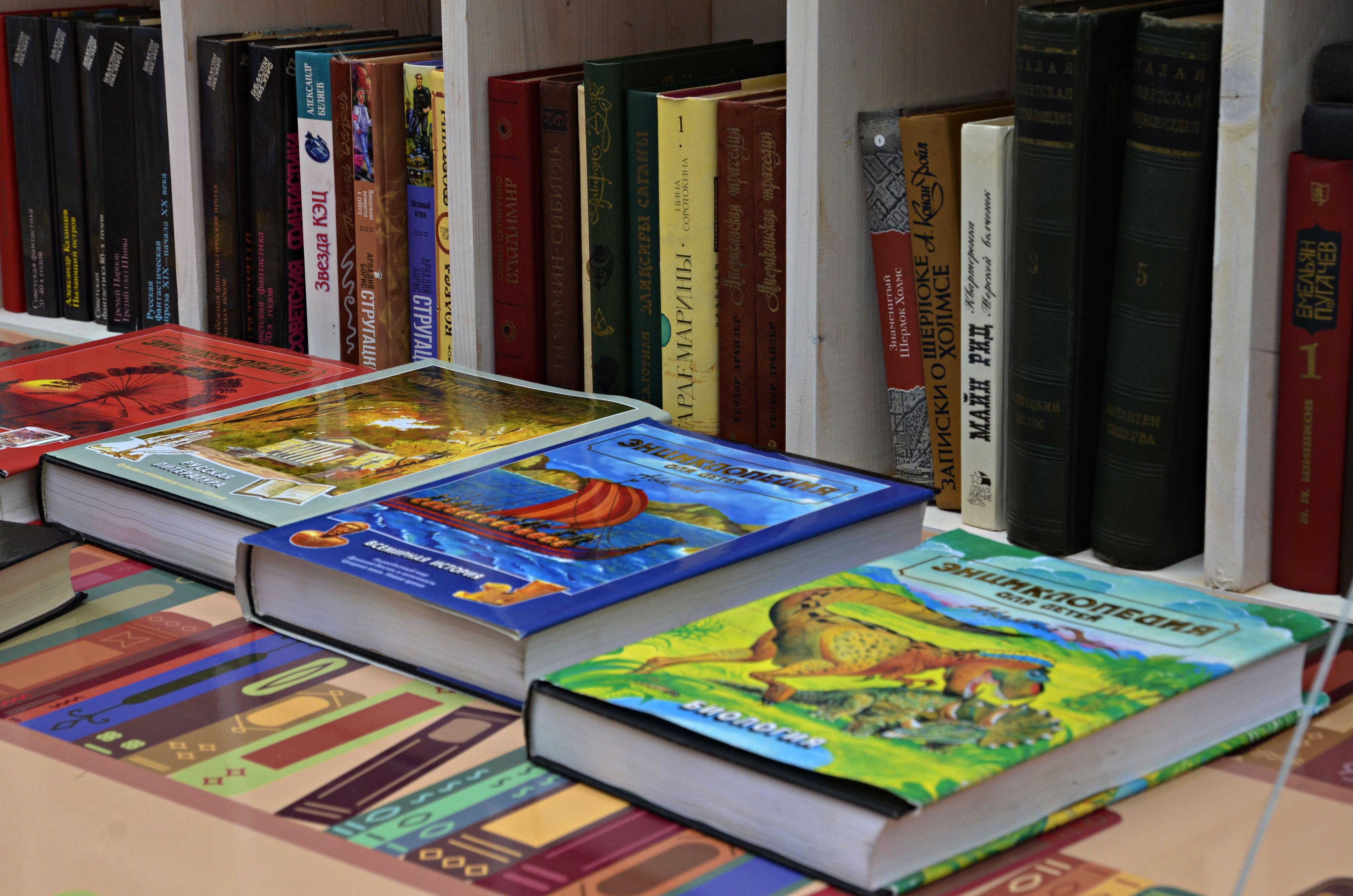 День рождения детской книги отметят в Десеновском