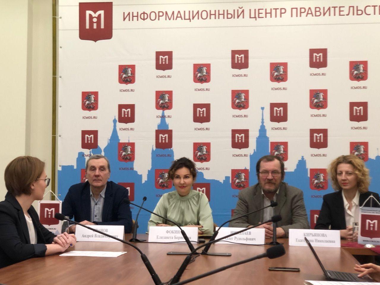 Обсуждение открытия музея в Царицыне состоялось в столице. Фото: Анастасия Маслова