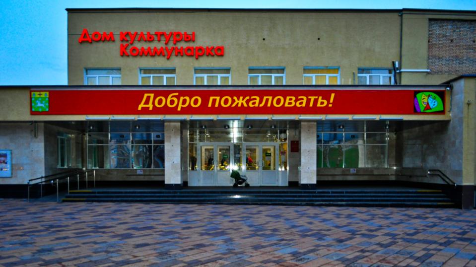 Лето раньше срока: выставку «цветочных» работ московского фотохудожника можно посетить в Коммунарке