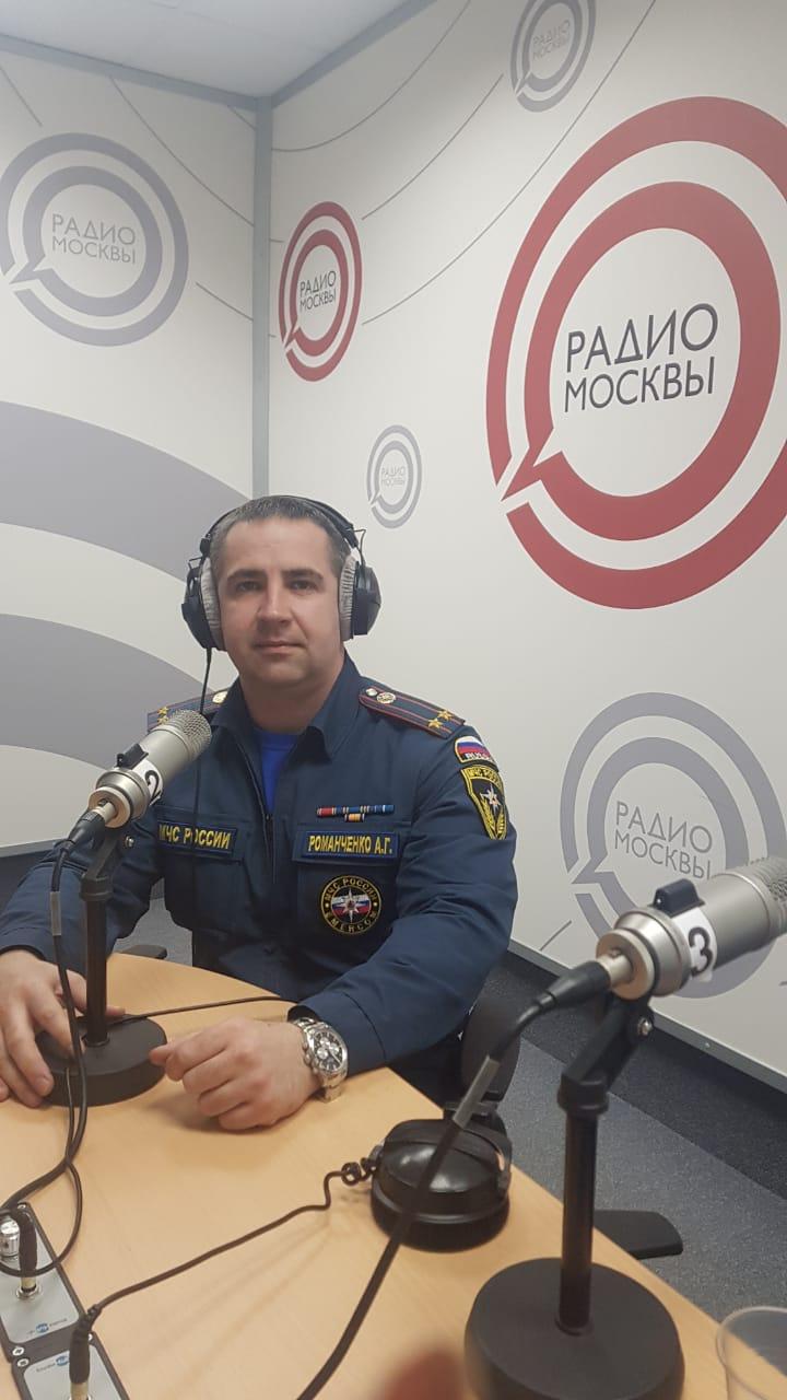Вопросы обеспечения пожарной безопасности на территории Новой Москвы обсудили на радио