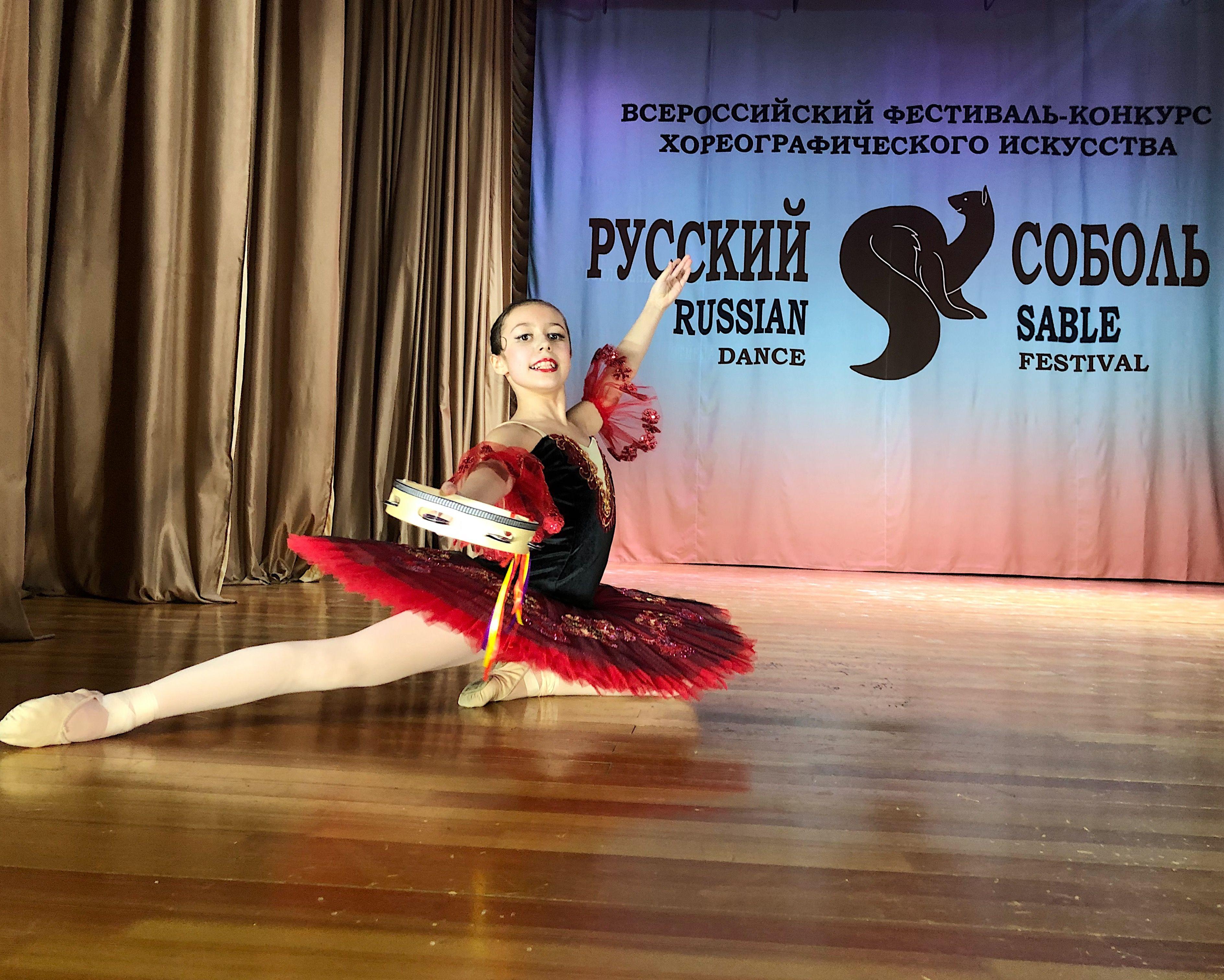 Участница студии хореографического искусства «Арт Гранд». Фото: Анастасия Аброськина