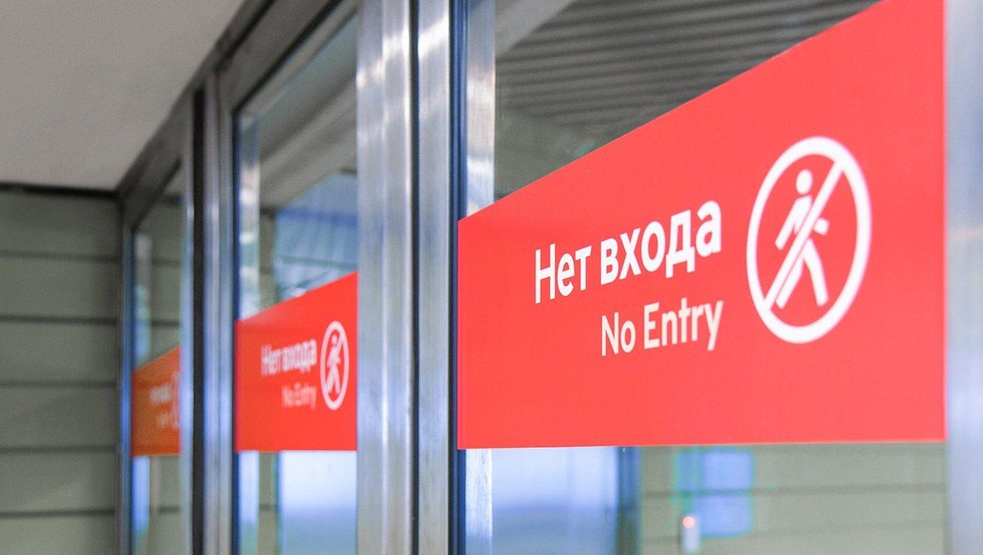 На Сокольнической линии метро введут ограничения