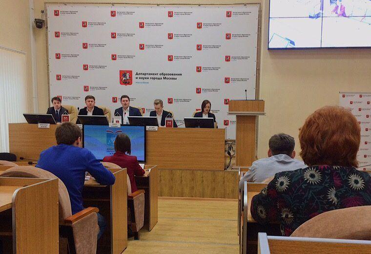 Участникам пресс-конференции рассказали о цифровых технологиях в столичных школах