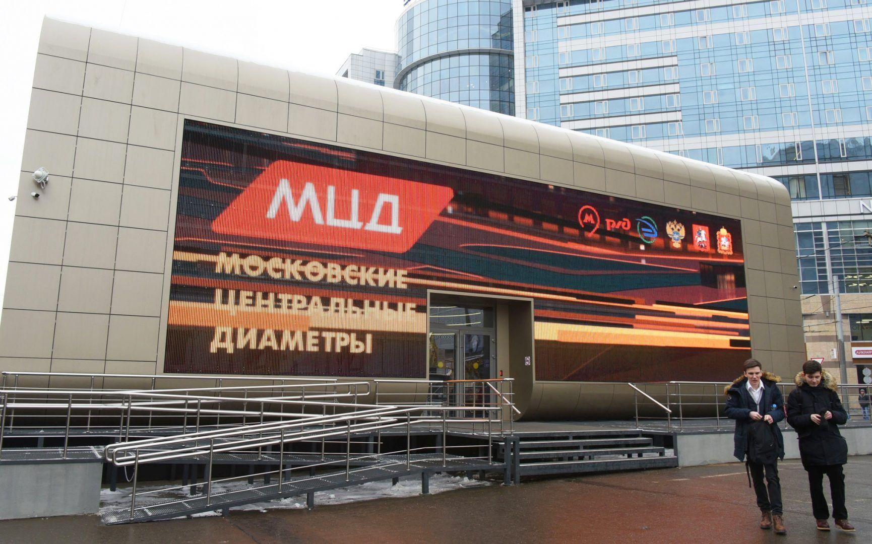 Павильоны МЦД в Москве приняли более 40 тысяч человек за три месяца. Фото: Владимир Новиков