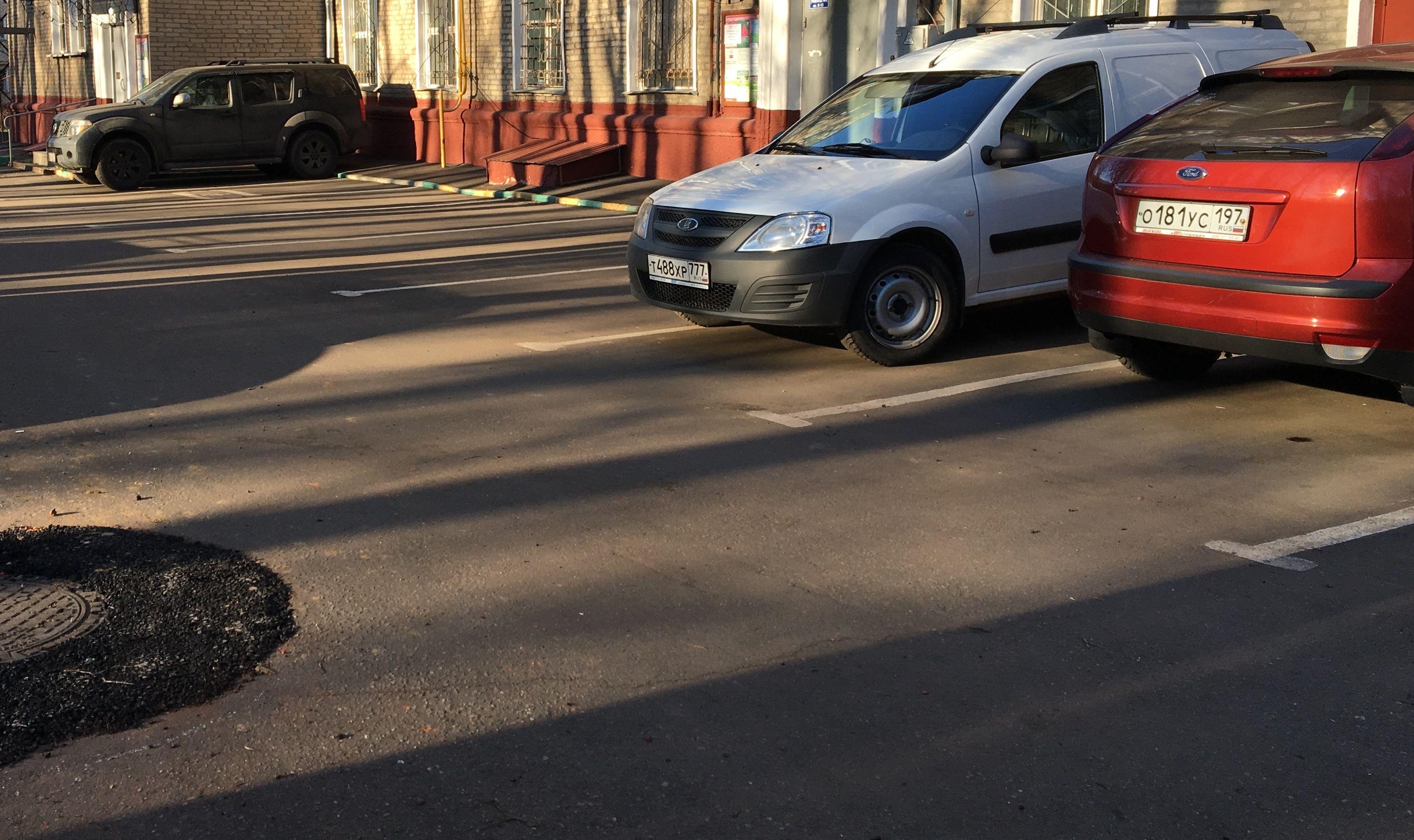 Специалисты проведут ремонт дорог в Воскресенском. Фото: Анна Быкова