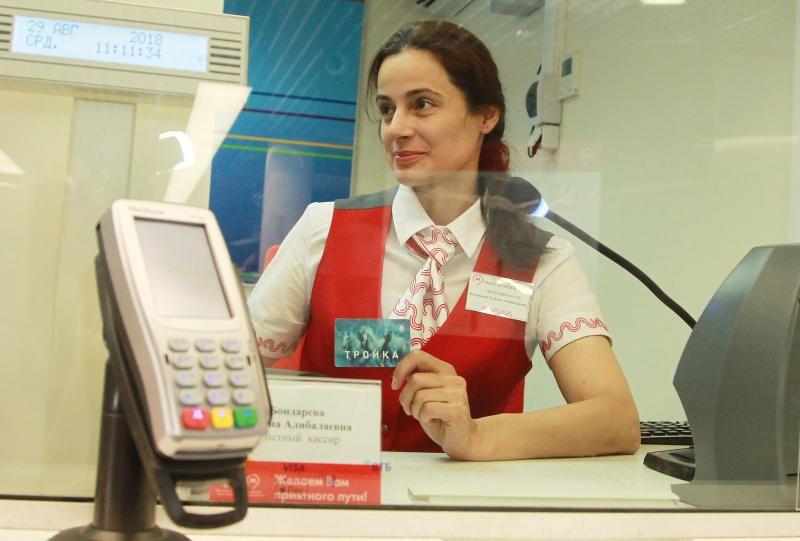 Московский метрополитен выпустил кольца «Тройка» со стразами