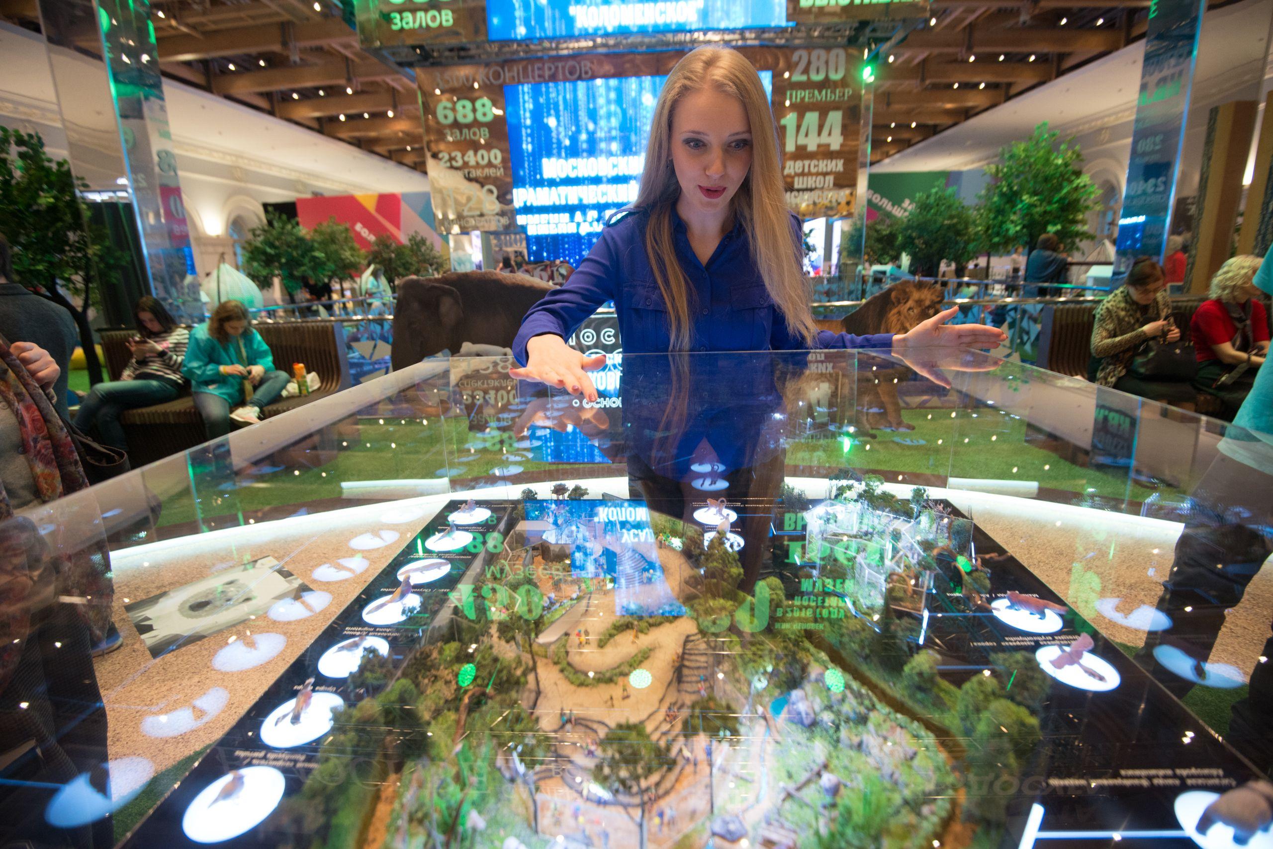 Московский культурный форум посетили более 20 тысяч человек