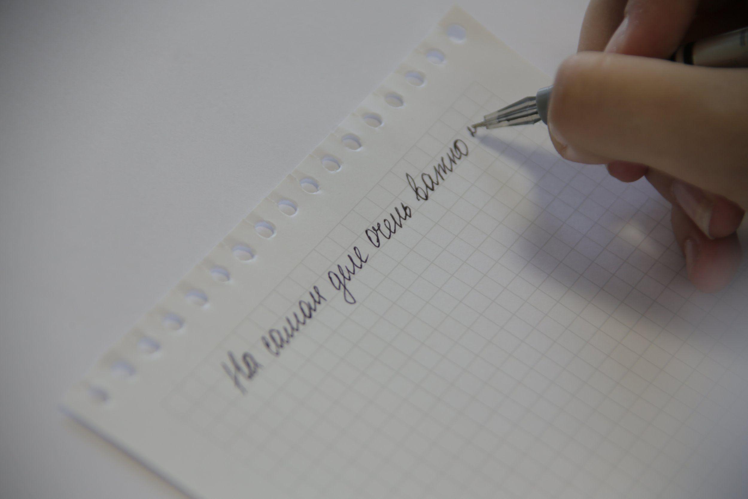 Жители и гости Внуковского обсудят особенности писательской деятельности