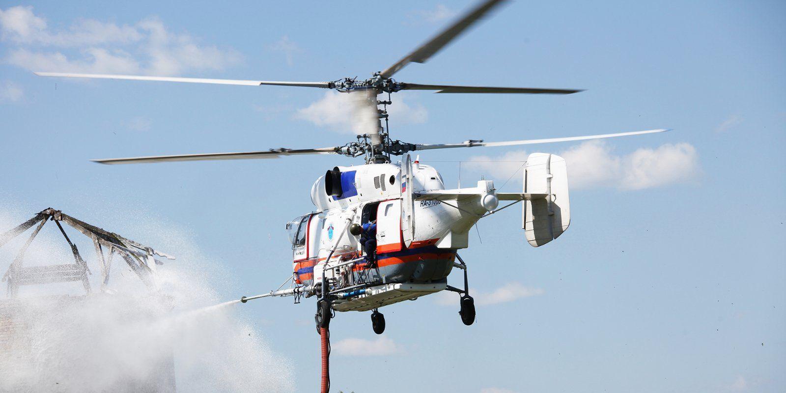 25 лет назад в Москве появилась первая в России вертолетная пожарноспасательная служба