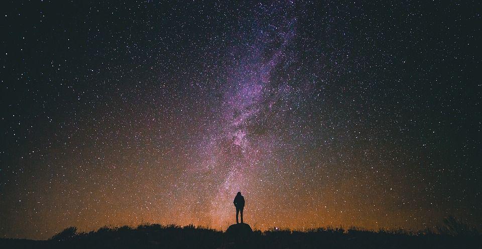 Обманчив свет далекой звезды