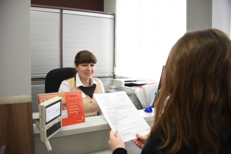 Офисы «Мои документы» будут оказывать еще 70 услуг в сфере соцзащиты. Фото: архив