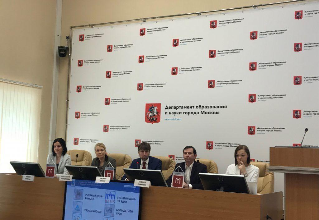 Около 90 образовательных учреждений стали участниками проекта «Московское кино в школе». Фото: Любовь Тимошкина