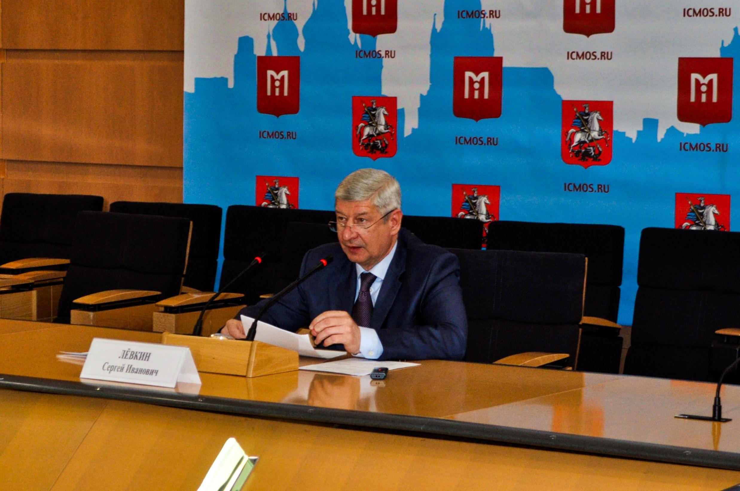 Промежуточные итоги программы развития территории Москвы озвучили на пресс-конференции. Фото: Никита Нестеров