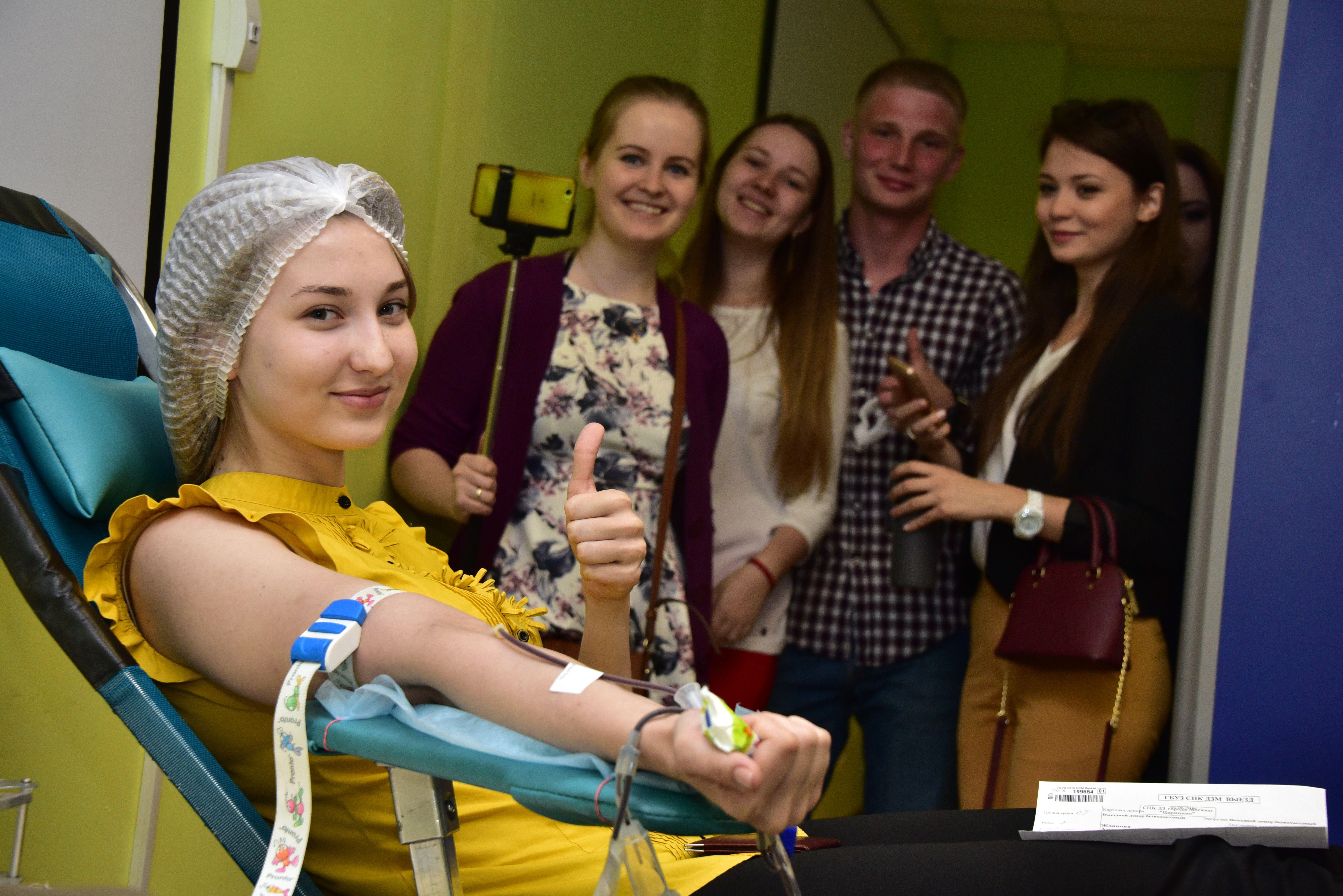 Активисты из Внуковского помогут в организации дня донора