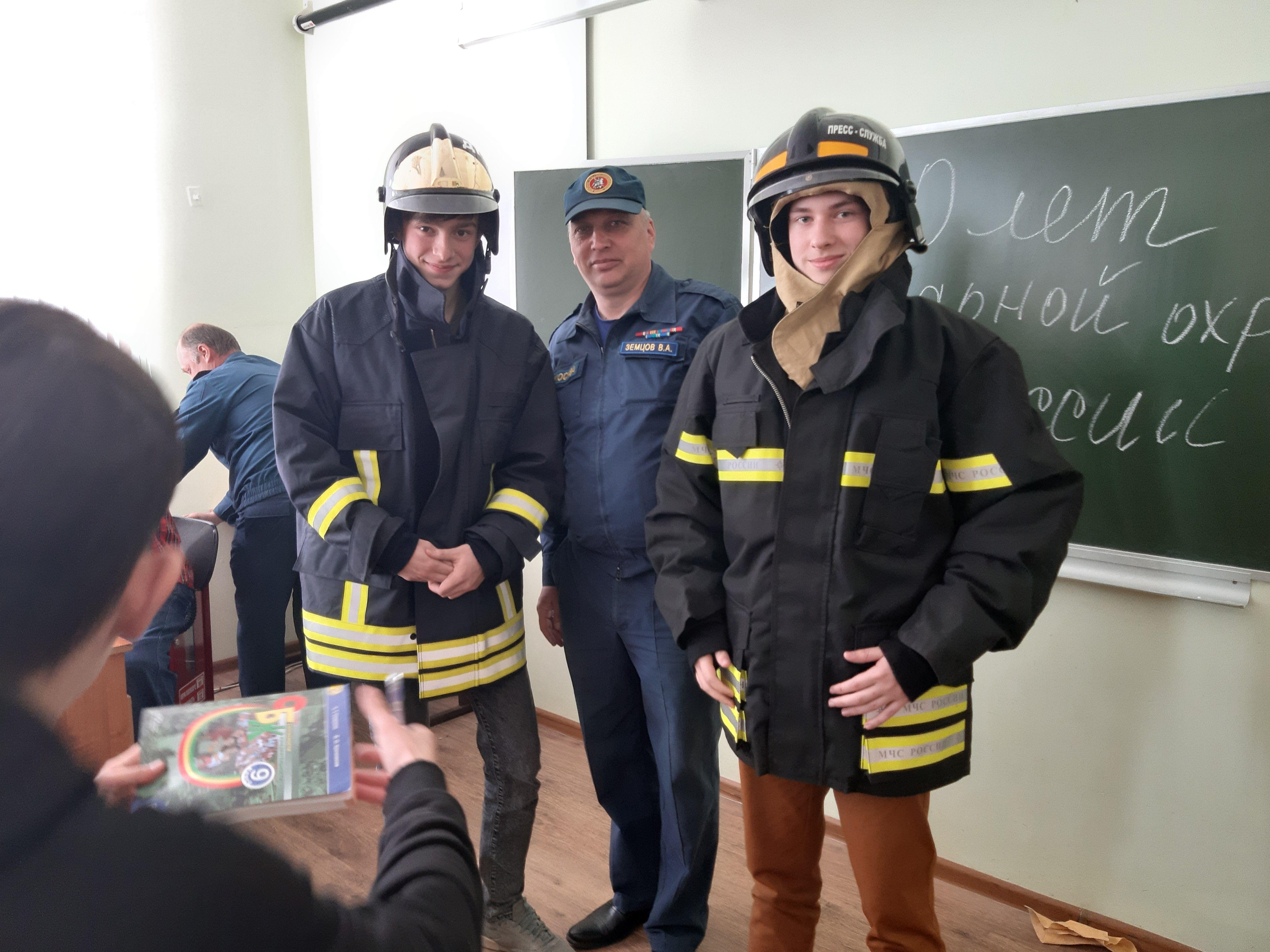 В День пожарной охраны России в Новой Москве проходят уроки ОБЖ