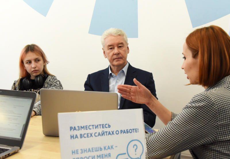 Собянин открыл флагманский центр занятости «Моя работа»