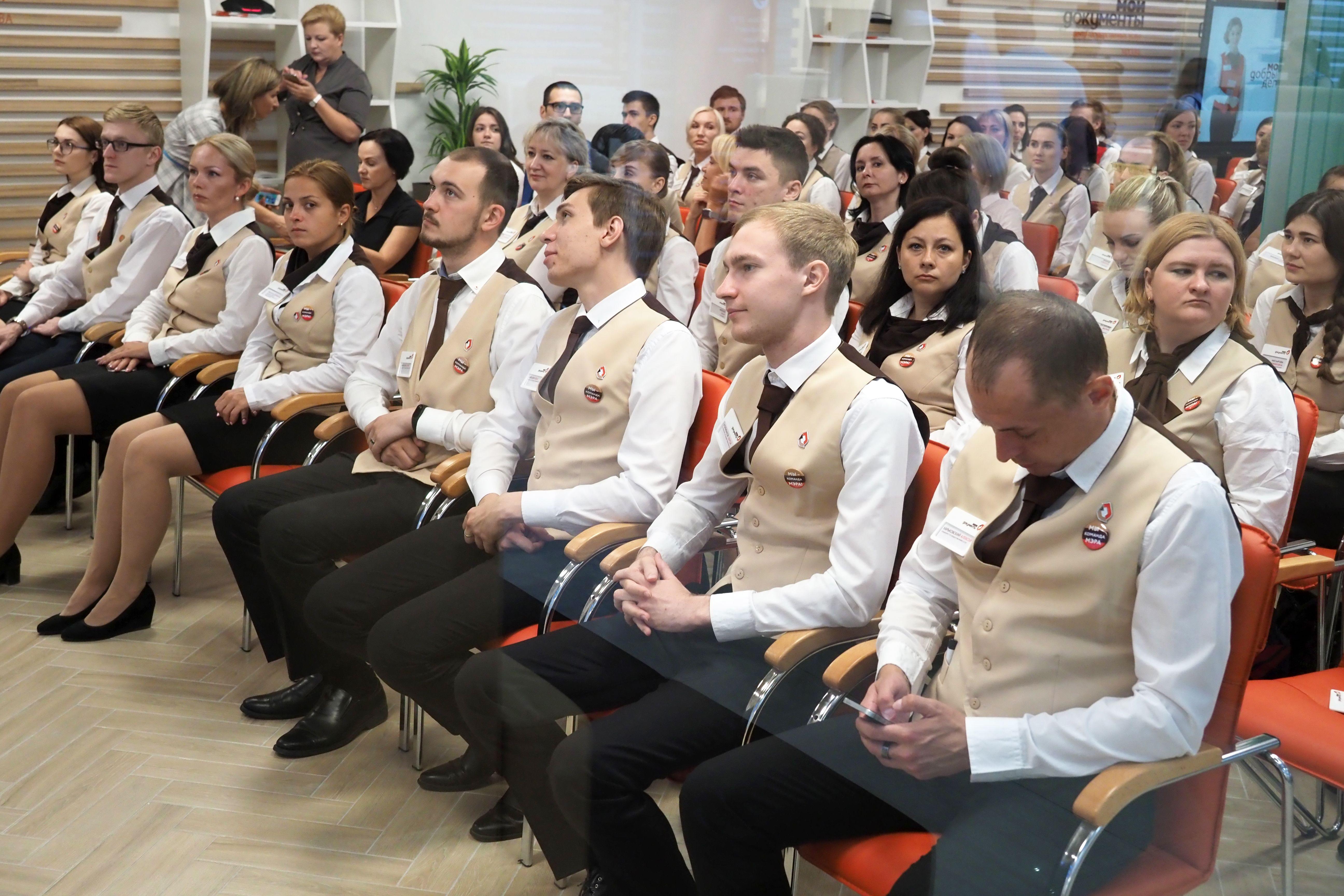 Ответы Кадастровой палаты по Москве на наиболее часто задаваемые вопросы граждан