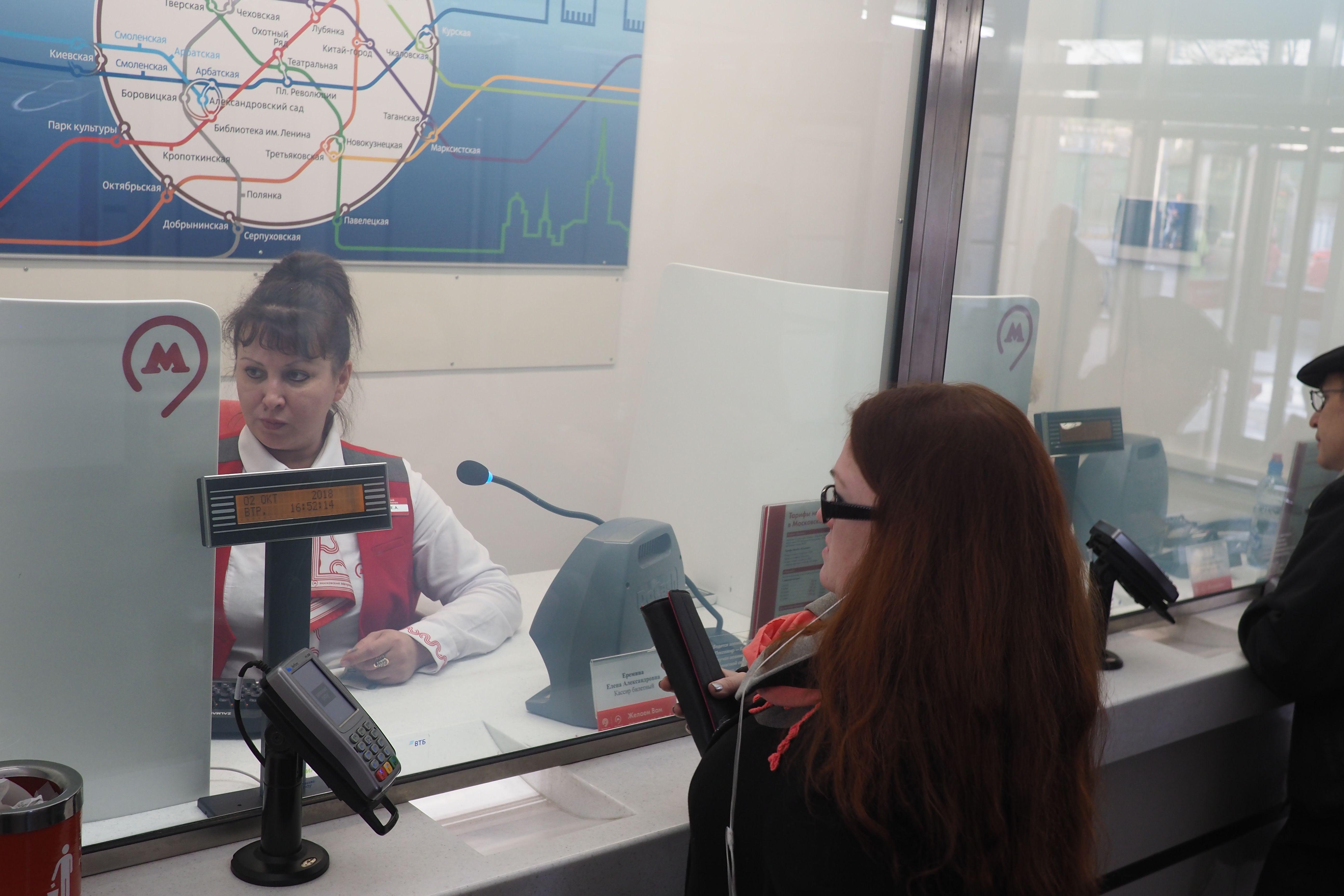 Московский метрополитен анонсировал продажу жетонов