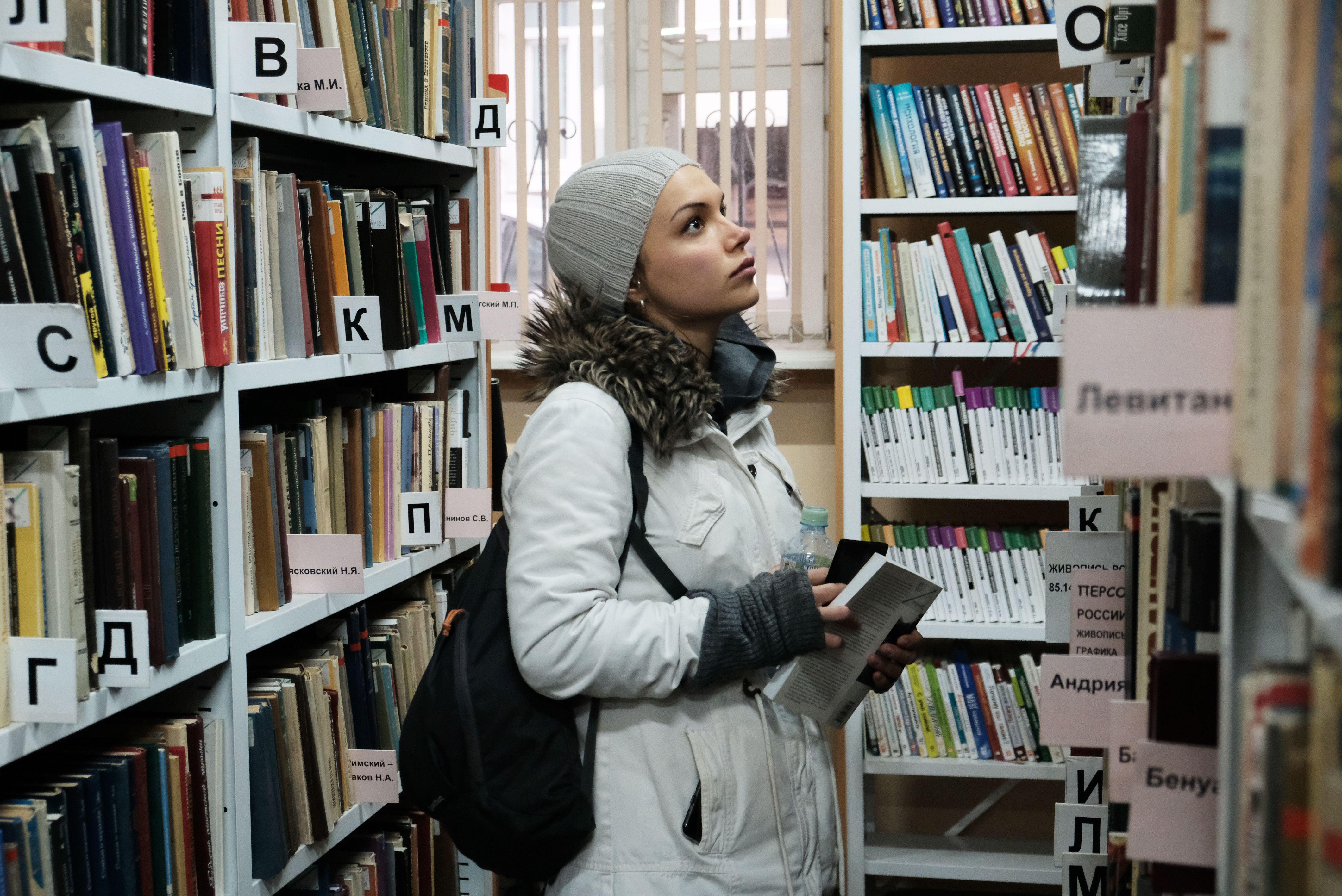 Должники книг получат «амнистию» в честь московской «Библионочи»