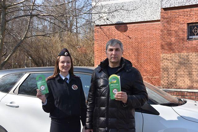 Член Общественного совета УВД по ТиНАО Александр Осипов принял участие в профилактическом мероприятии «Безопасный двор»