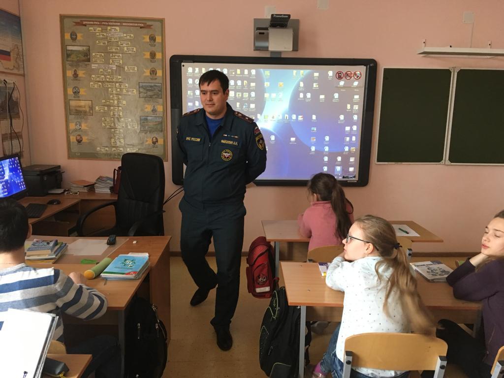 Сотрудники МЧС рассказали школьникам о трагедии на Чернобыльской АЭС