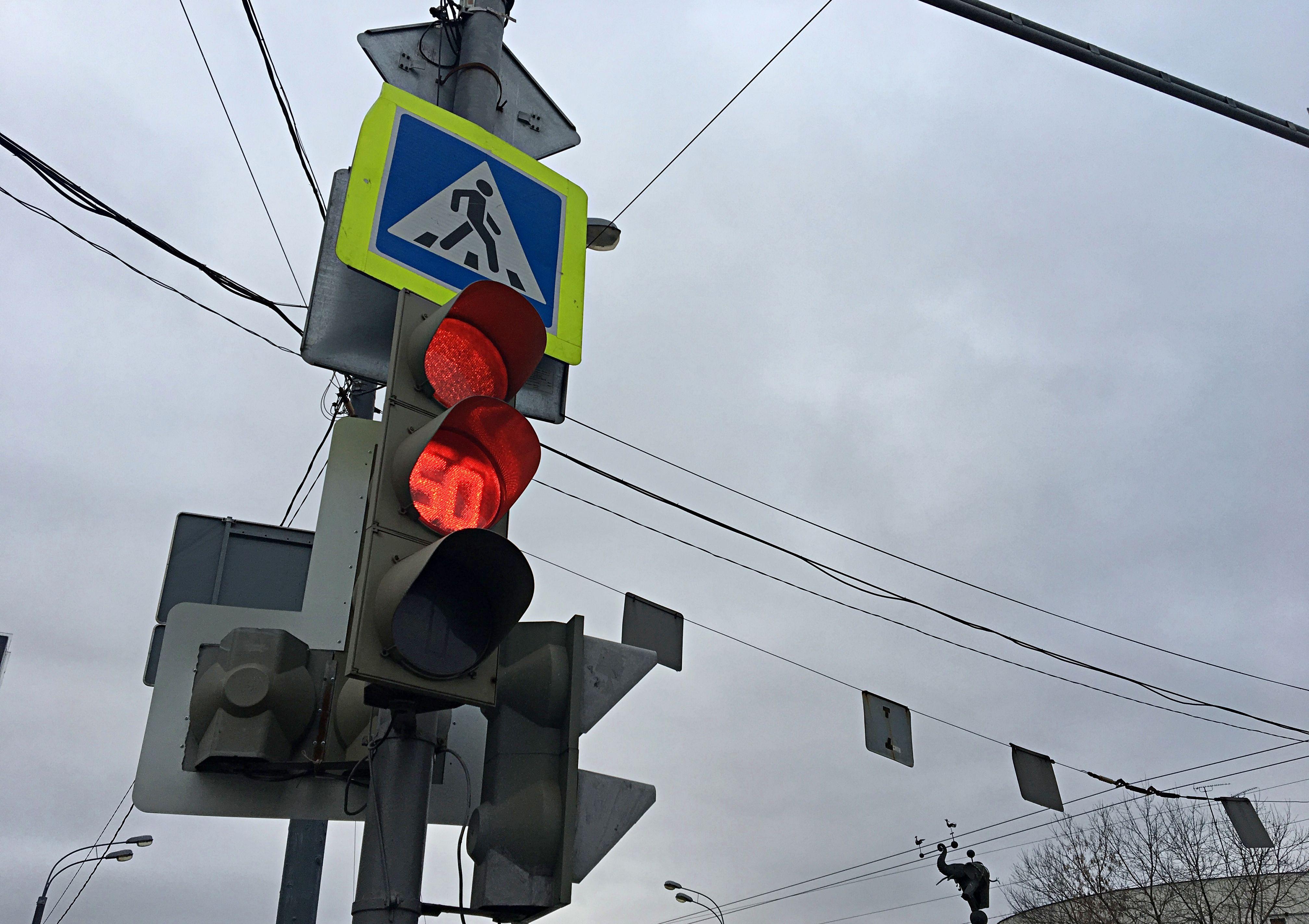 Восстановление светофоров провели в Кокошкине. Фото: Анна Быкова