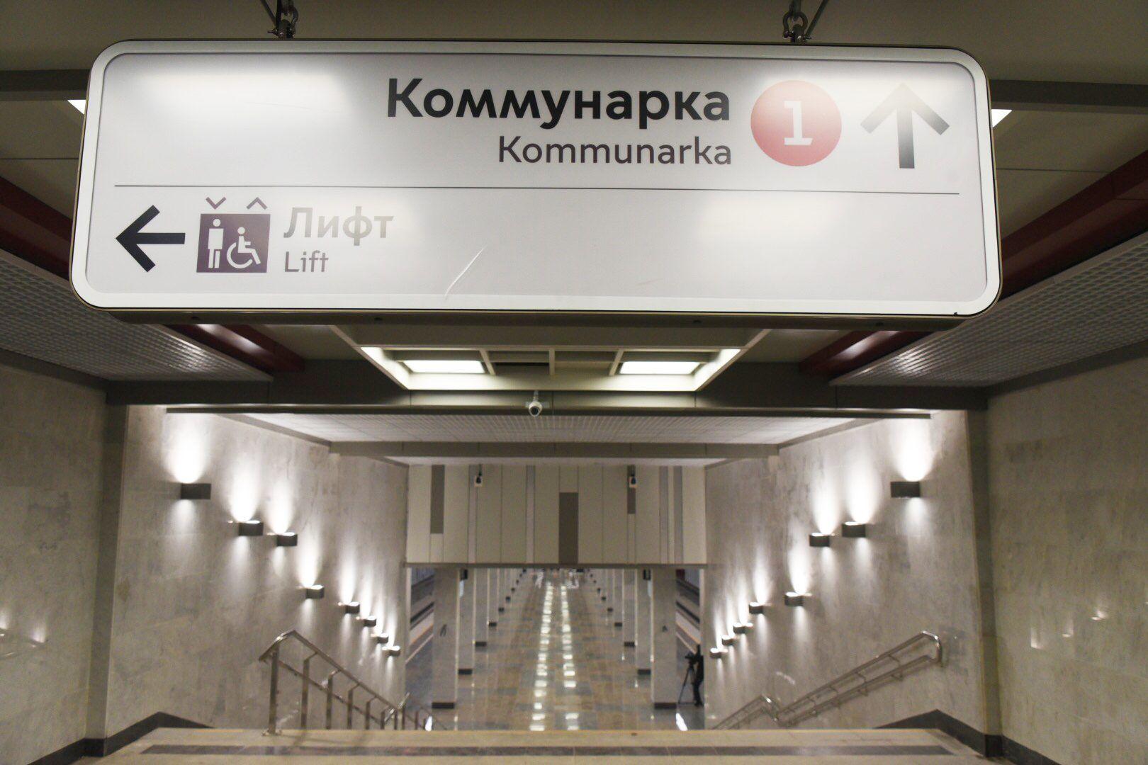 «Коммунарка» – будущая конечная станция Сокольнической линии. Фото: Владимир Новиков
