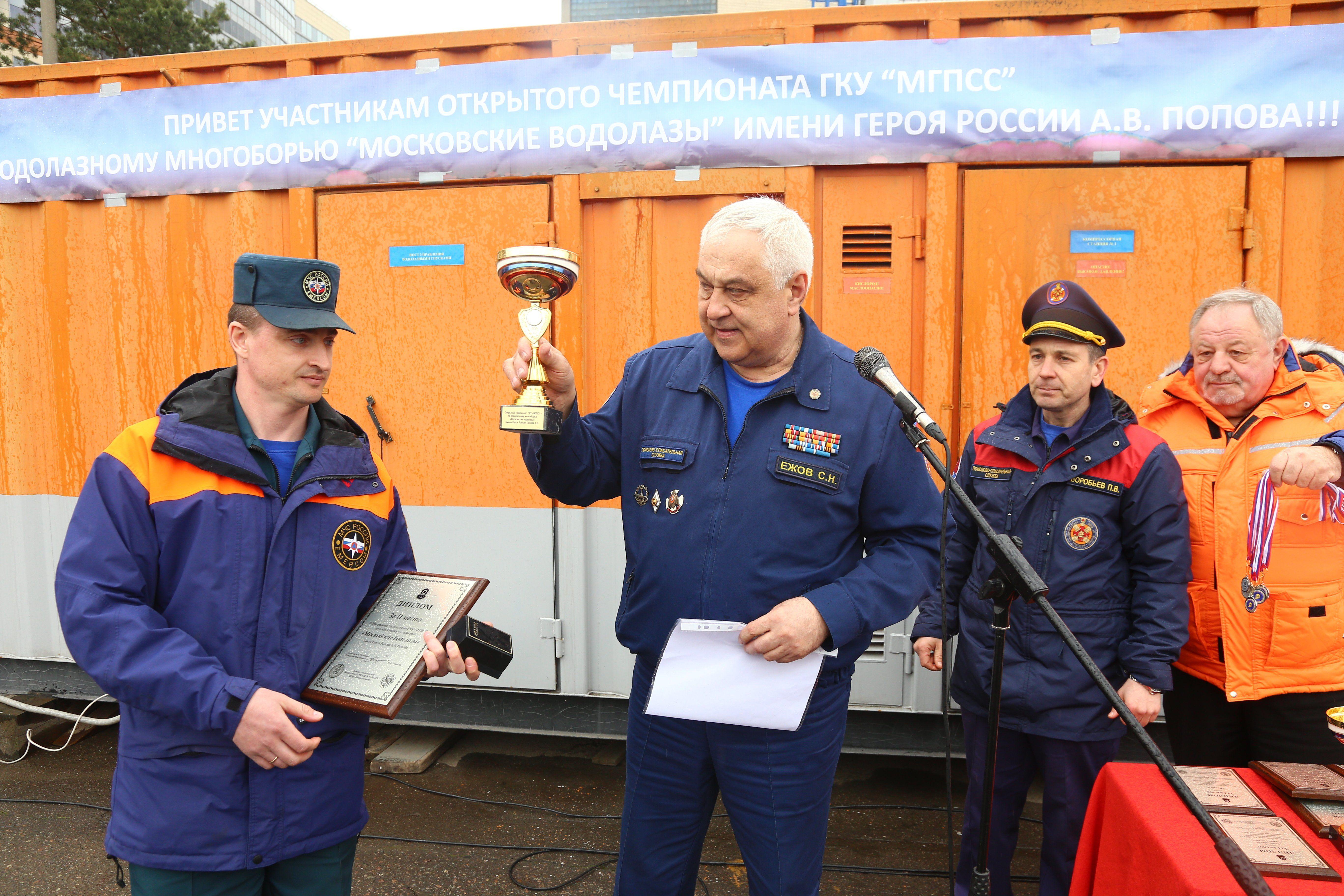 В Москве состоялись первые соревнования по водолазному многоборью