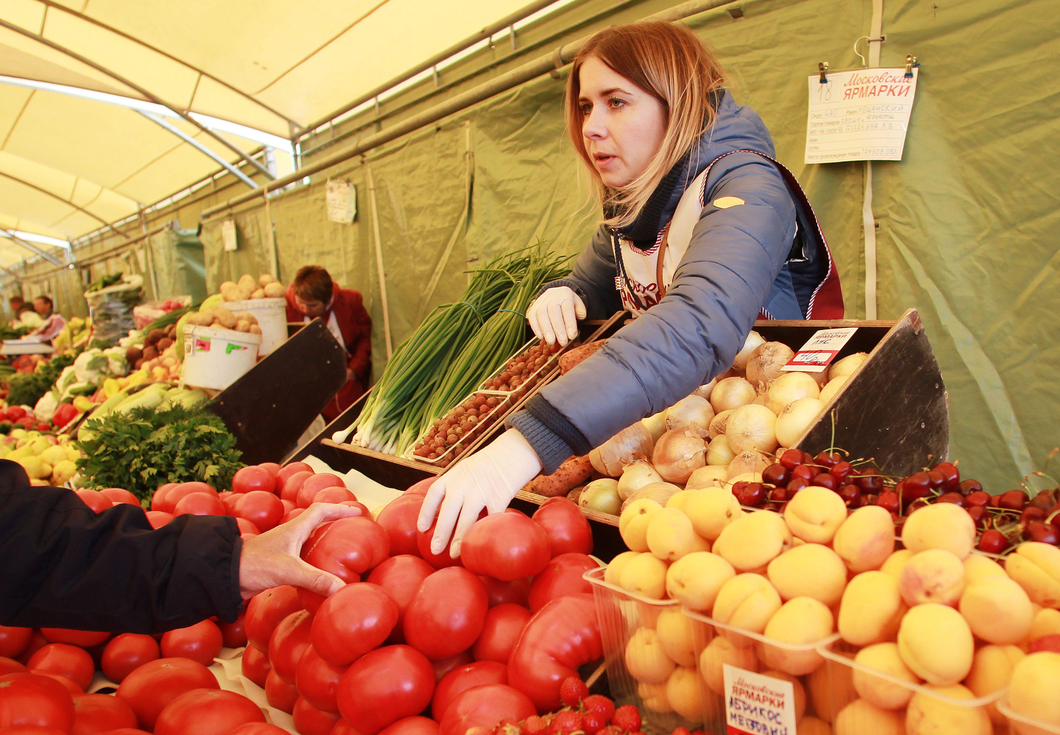 Первые ярмарки выходного дня проработают в Москве до 30 июня