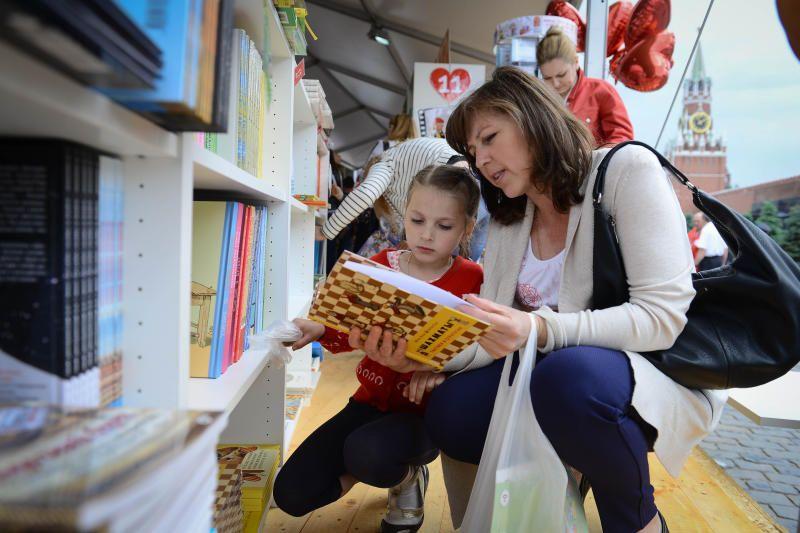 Москвичам посоветовали книги для всей семьи. Фото:Наталья Феоктистова