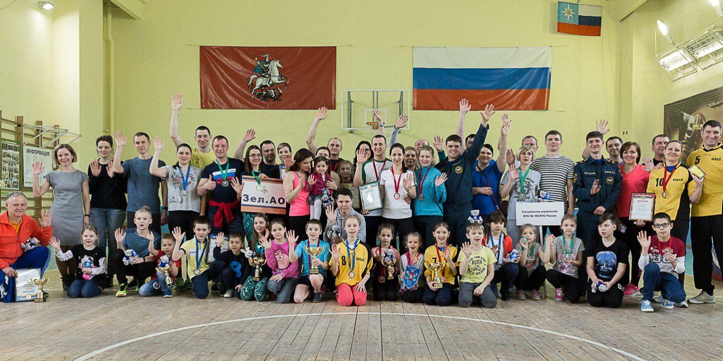 В Москве прошел спортивный праздник «Мама, папа, я - спортивная семья»