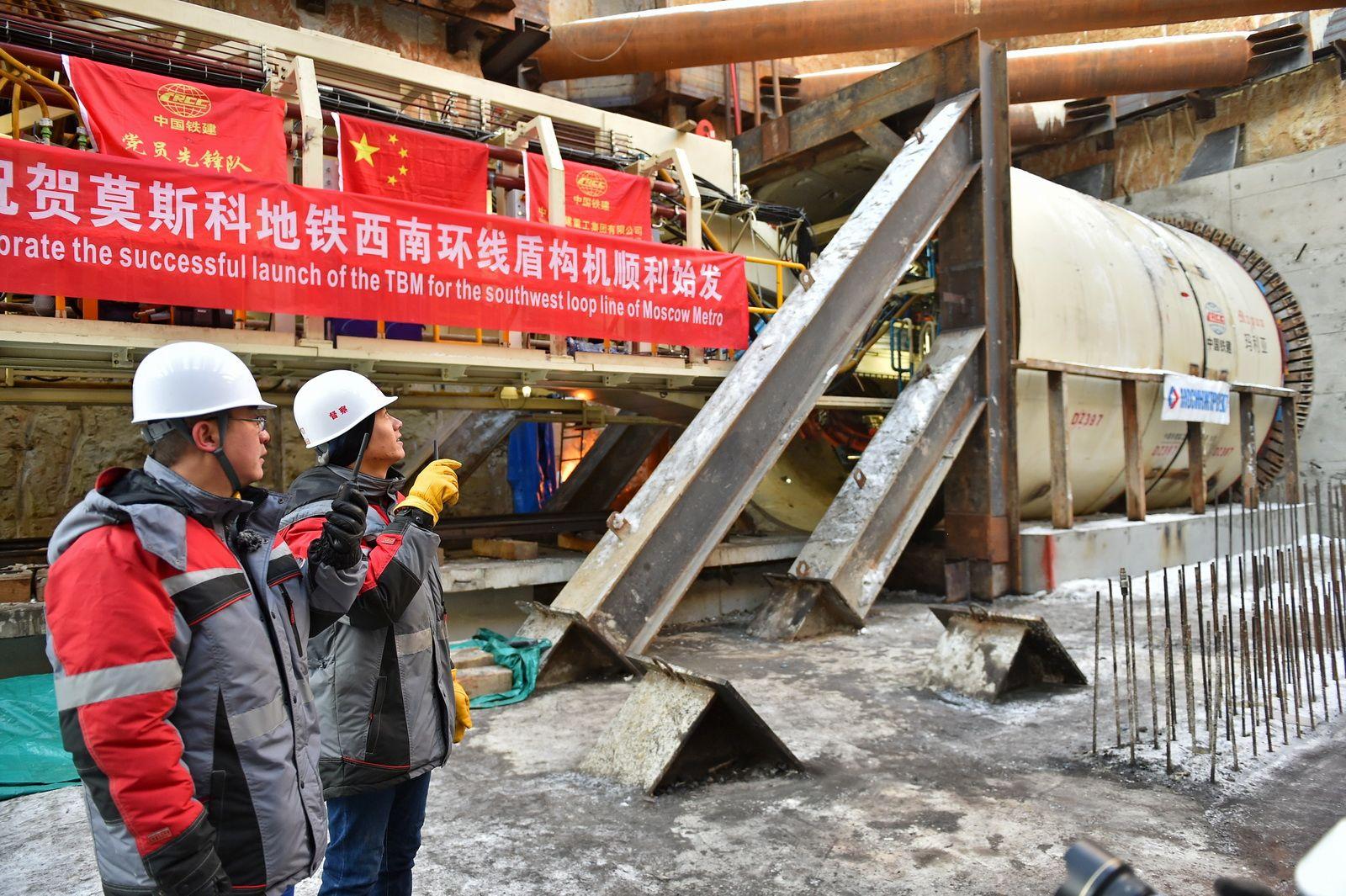 Китайцы успешно справились с первым проектом на Большом кольце метро в Москве