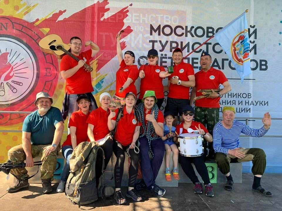 Преподаватели из Роговского поучаствовали в туристическом слете. Фото предоставил Иван Шустов