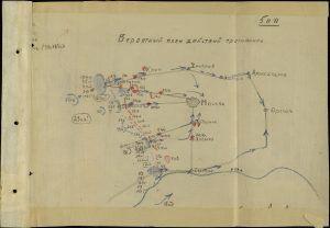 Вероятный план действий противника в 1941 году. Фото: Центральный архив Министерства обороны Российской Федерации