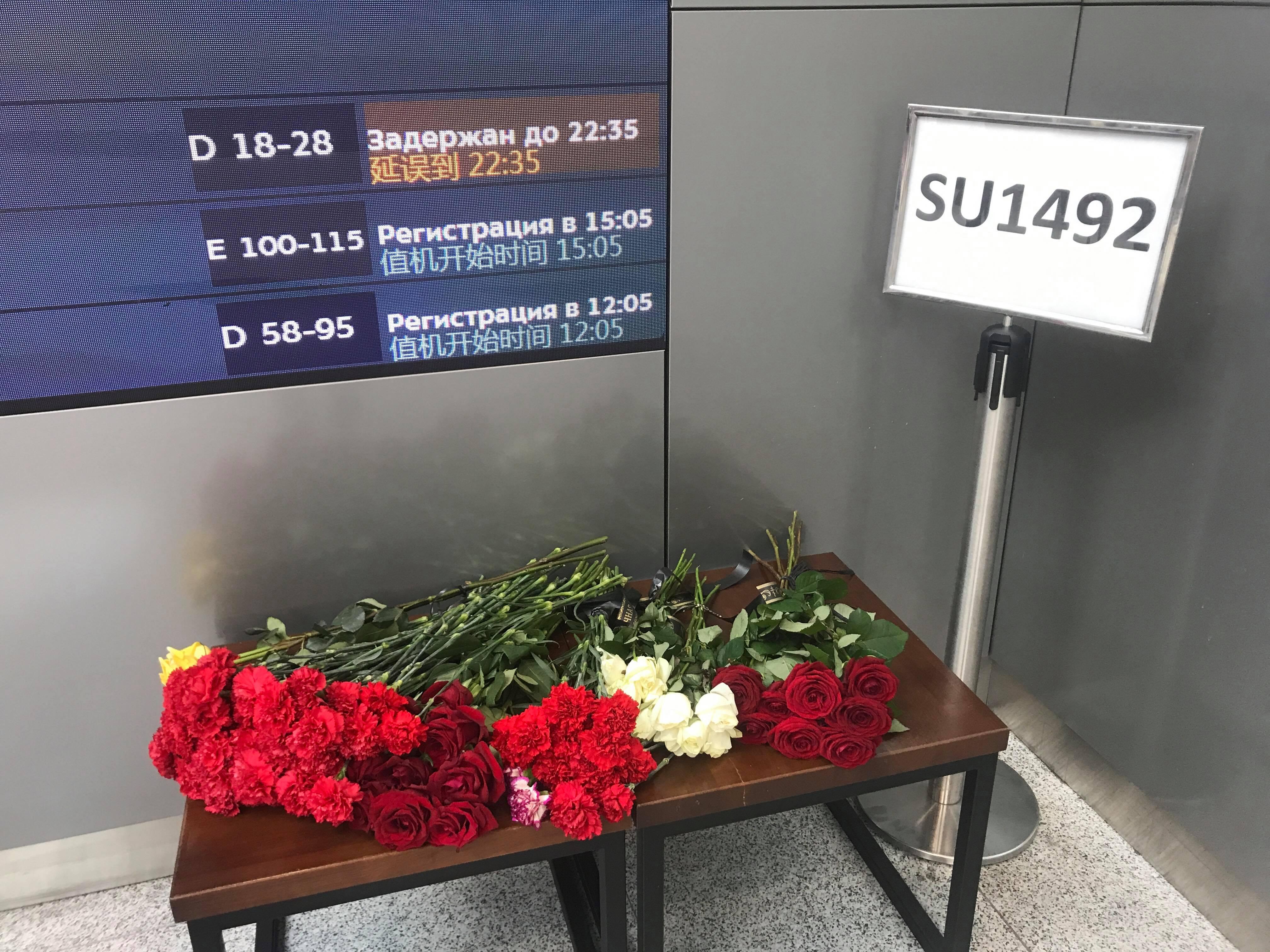 В Шереметьеве открыли стихийный мемориал